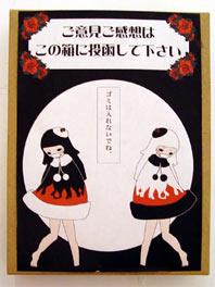 tenji04-02