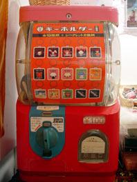 tenji04-10